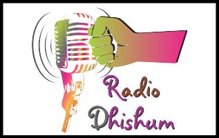 dhishum